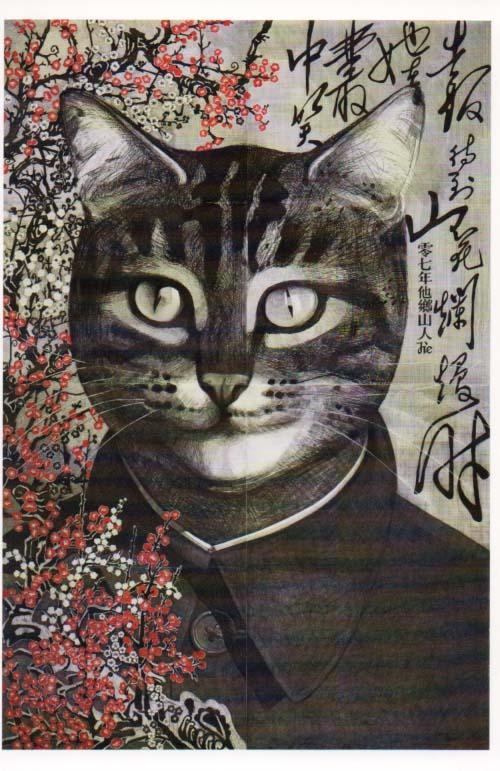 Qiu Jie, Sérigraphie, 80x60cm, 100 exemplaires, 300.- CHF