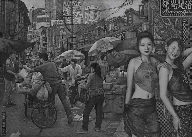 Qiu Jie, Pencil on paper, 100x140cm, 20'000.- CHF