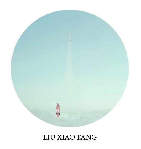 LIU XIAO FANG